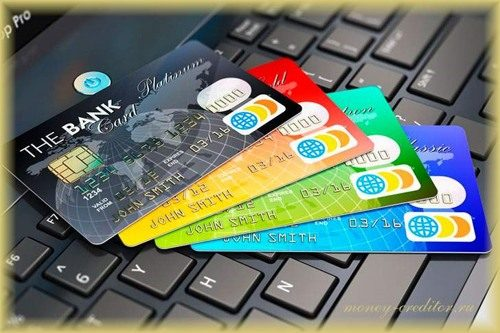 кредитные карты без подтверждения дохода дистанционно