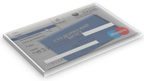 кредитные карты без справок и поручителей онлайн заявка через интернет