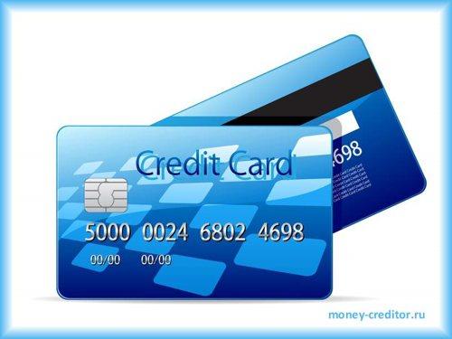 кредитные карты по паспорту без справок принцип оформления