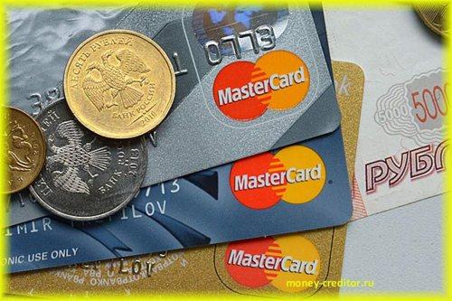 как устанавливается кредитный кредит на карте