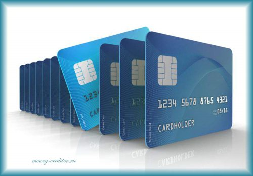 минимальный кредитный лимит на кредитке