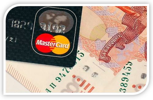 необходимые документы для оформления кредитной карты