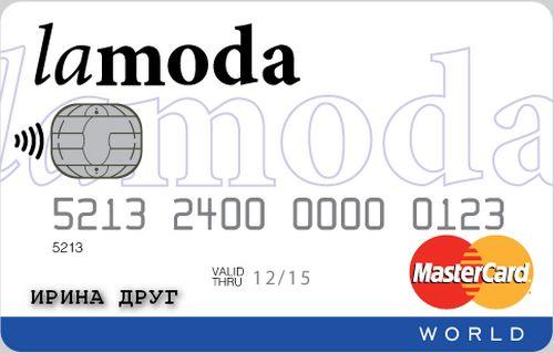 Новая банковская карта Ламода от Тинькофф Банк