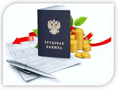 нужна кредитная карта Альфа Банк онлайн по паспорту