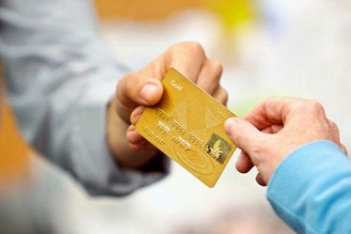 оформить кредитную карту с доставкой на дом