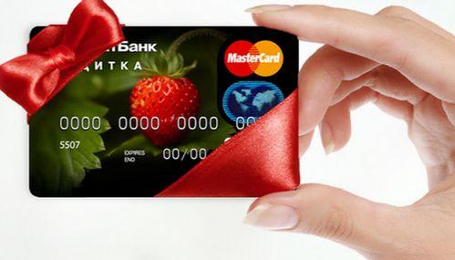 оформить заявка на кредитную карту с плохой кредитной историей срочно