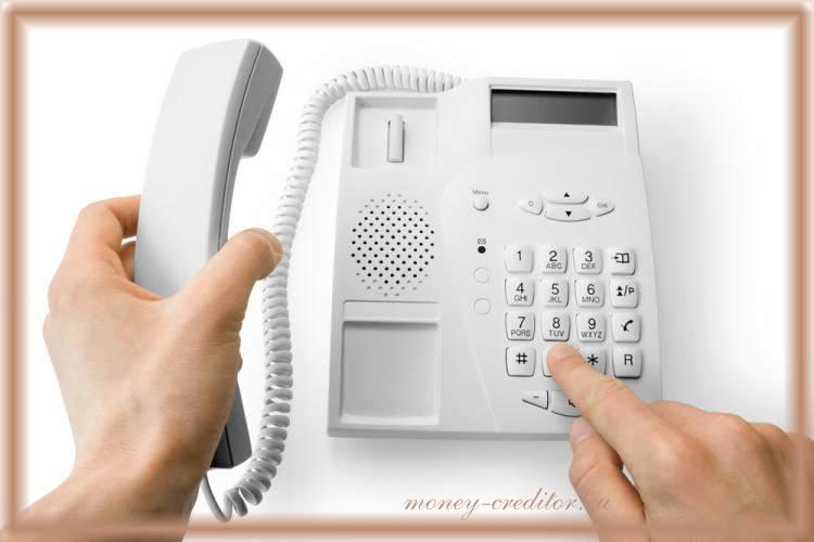 оформить тинькофф карту в телефонном режиме