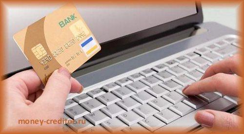 card to card на сайте tinkoff ru