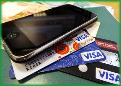 Оплата банковской картой через интернет без комиссии сотовой связи, ЖКУ