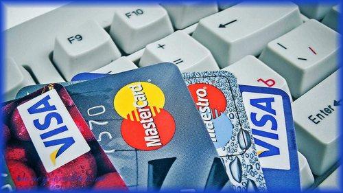 оплата банковской картой через интернет без комиссии за услуги ЖКХ