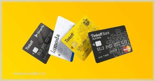 платеж на карту через кассу банка
