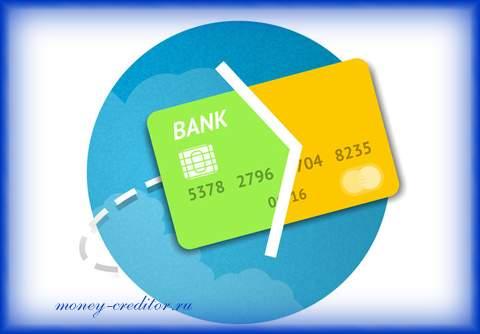 перевод с карты альфа банка на карту сбербанка быстро