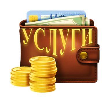 по паспорту оформить кредитку банка для оплаты