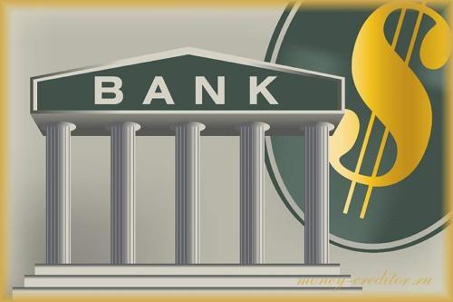 пополнить баланс катры Тинькофф в кассе банка партнера