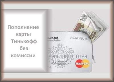 рефинансирование потребительского кредита банк открытие онлайн заявка