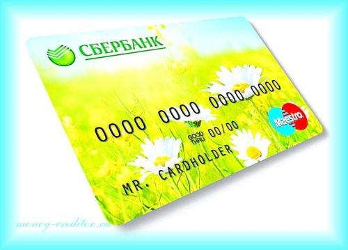пополнение карты тинькофф с карты сбербанка с онлайн режиме