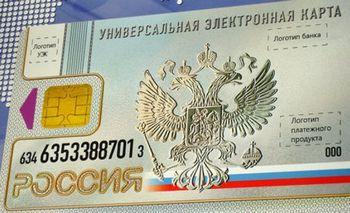 Российская пластиковая карта Мир и безопасность НСПК
