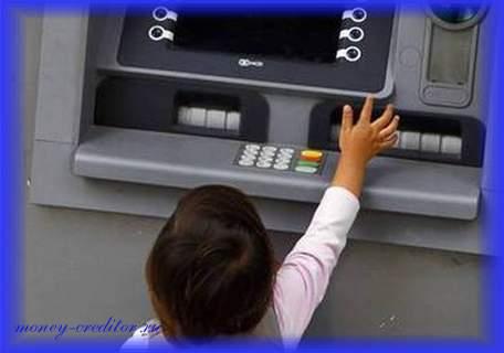 со скольки лет можно получить банковскую карту для ребенка
