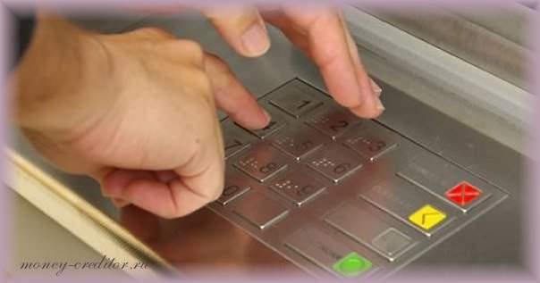 меры предосторожности для владельцев банковских карт