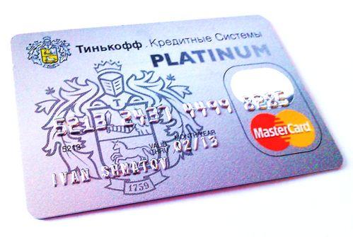 Тинькофф банк Платинум карта заявка по паспорту
