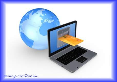 тинькофф кредитная карта оформить по телефону либо через интернет