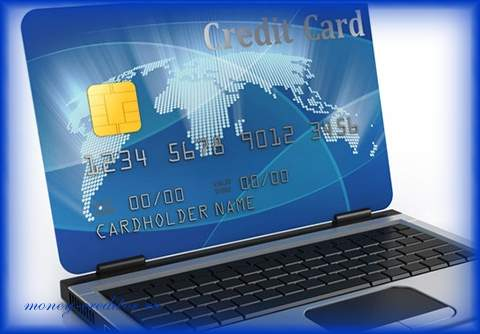 тинькофф оформить кредитную карту дистанционно