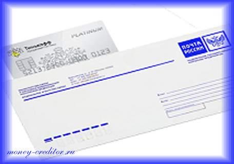 тинькофф платинум дебетовая доставка карты