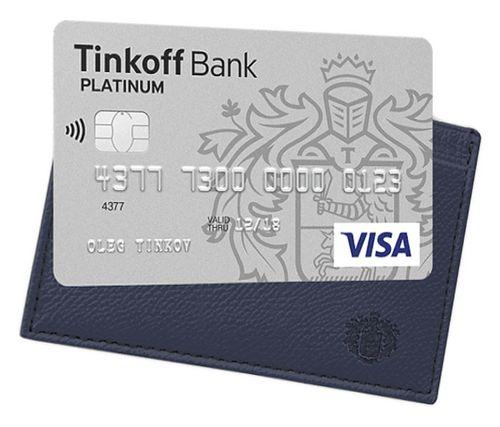 Тинькофф Платинум условия обслуживания кредитной карты