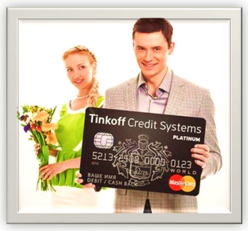 Тинькофф Платинум условия проценты банковской карты