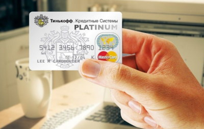 Тинькофф ру: кредитные карты в режиме онлайн