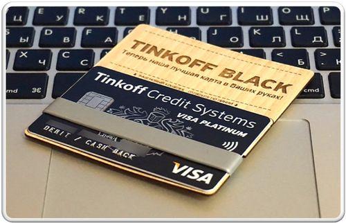 Тинькофф Виза Платинум дебетовая и кредитная карточки