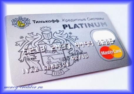 тинькофф увеличение кредитного лимита по карте в автоматическом режиме