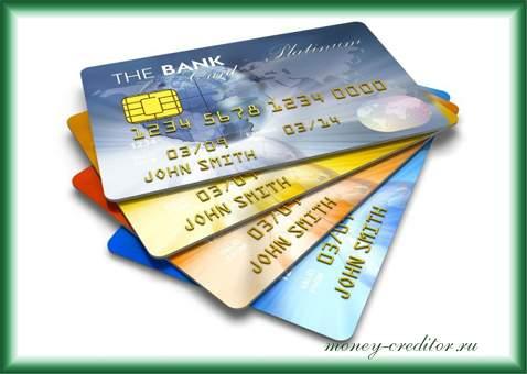 условия пользования кредиткой становятся выгоднее