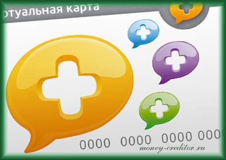 виртуальная карта альфа банк преимущества