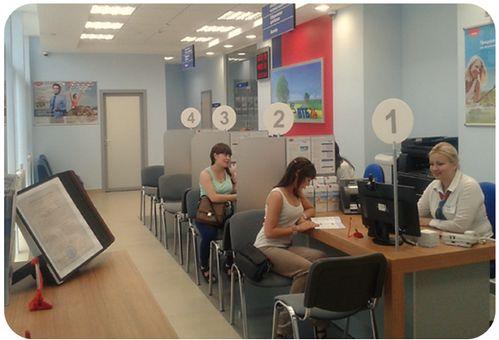 ВТБ Банк Москвы активация карты для использования