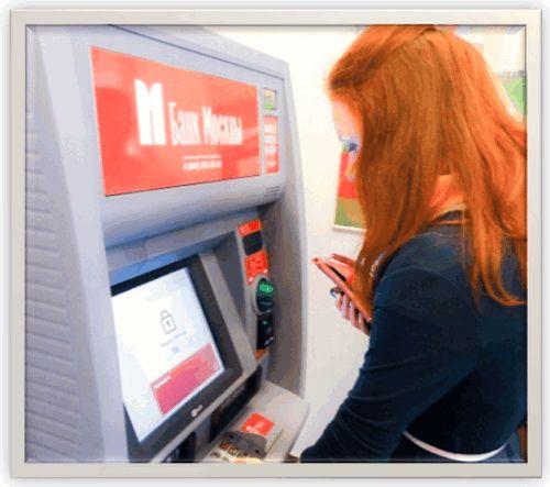 ВТБ Банк Москвы кредитная карта условия получения и наличные в банкомате
