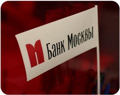 ВТБ Банк Москвы оформить карту кредитную