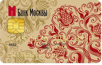 ВТБ Банк Москвы оформить кредитную карту сегодня