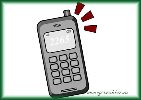 узнать баланс карты альфа банк по смс