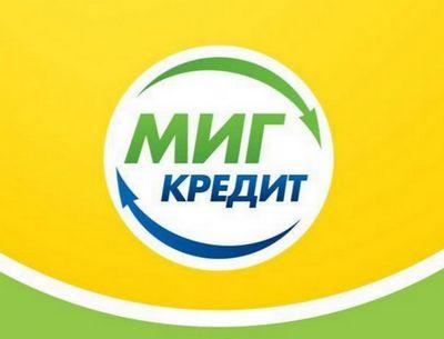 Кредит онлайн в МФО ООО Миг Кредит