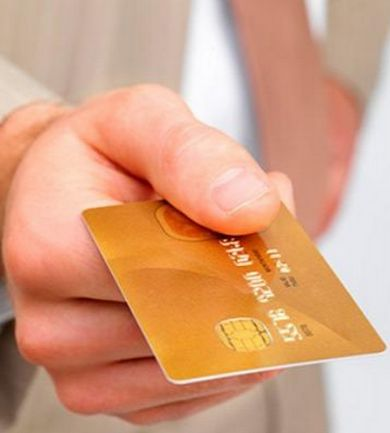 взять займ на кредитную карту без отказа