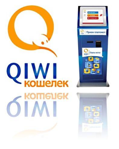 электронная коммерция Qiwi