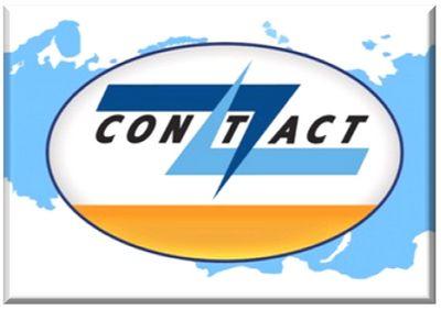 Займ по системе Контакт срочно наличными Микрозаймы Contact в МФК