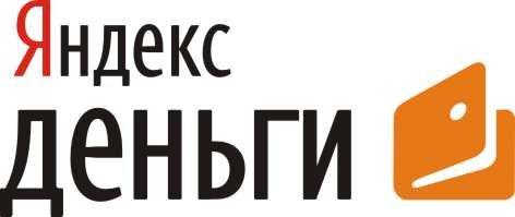 Займ денег на Яндекс Деньги мгновенный перевод