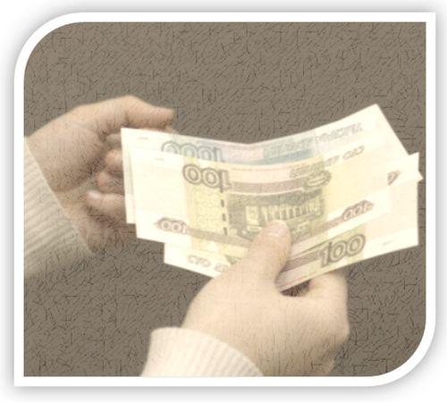 займ срочно деньги оформление через интернет