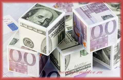деньги под расписку срочно оформление сделки