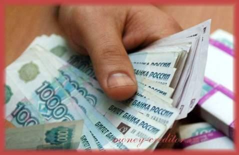 деньги в долг под расписку оформление у нотариуса