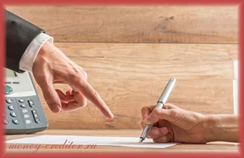 договор займа с физическим лицом основные моменты