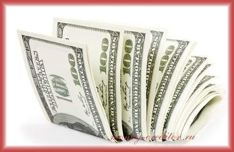 главфинанс как вернуть долг