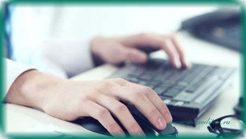 главфинанс онлайн заявка